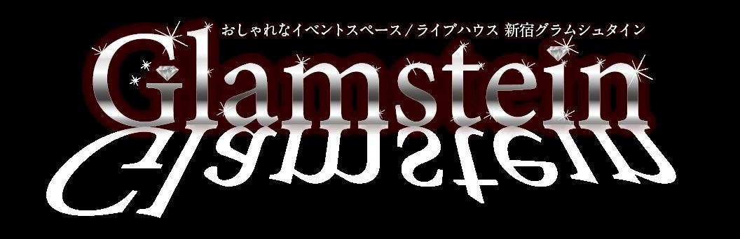 Glamstein