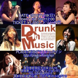 Drunk On Music 10周年記念ワンマンライブ